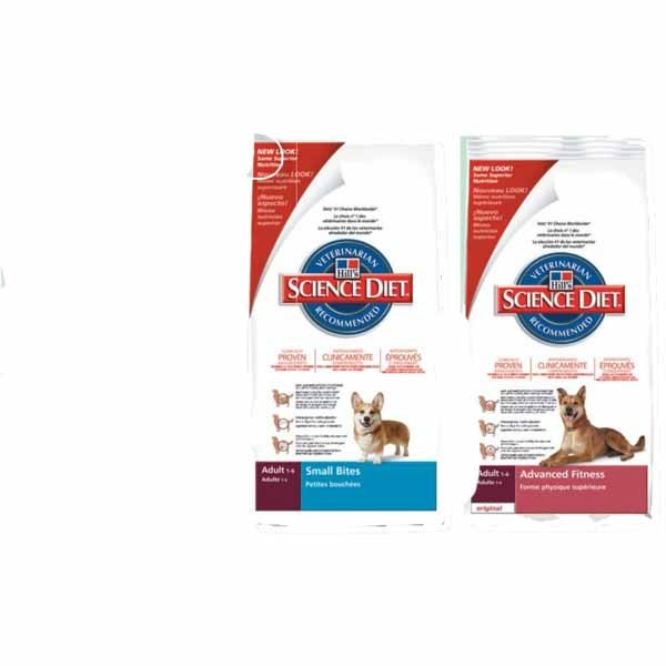 Science Diet Lite Dog Food Coupon
