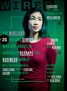 5452-wired-2015-May