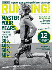5212-running-times-2015-March