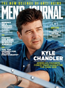 4969-mens-journal-Cover-2016-June-1-Issue-221x300