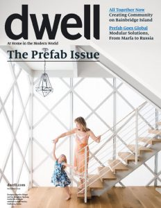 6099-dwell-Cover-2016-December-1-Issue