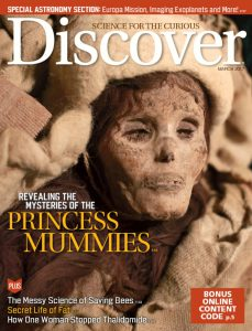 4577-discover-Cover-2017-March-1-Issue