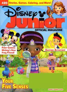10135-1404166579-Disney_Junior